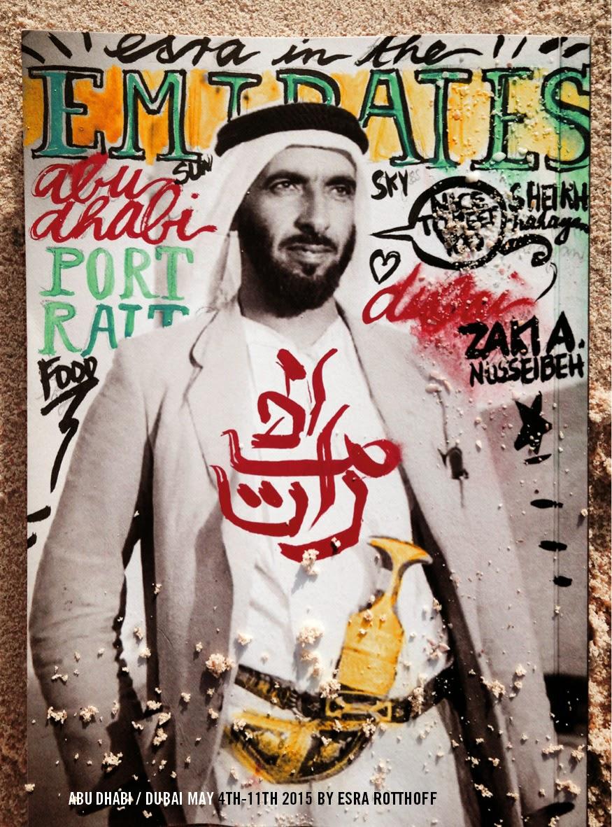 emirates_magazine3