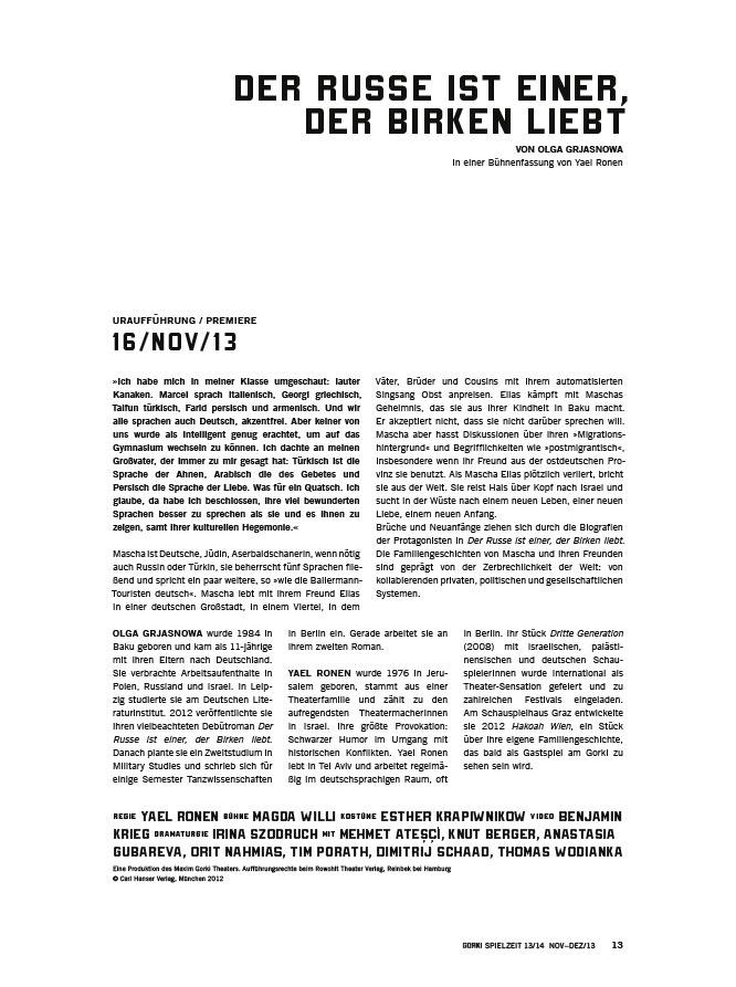 gorki_zeitung1_v15-13